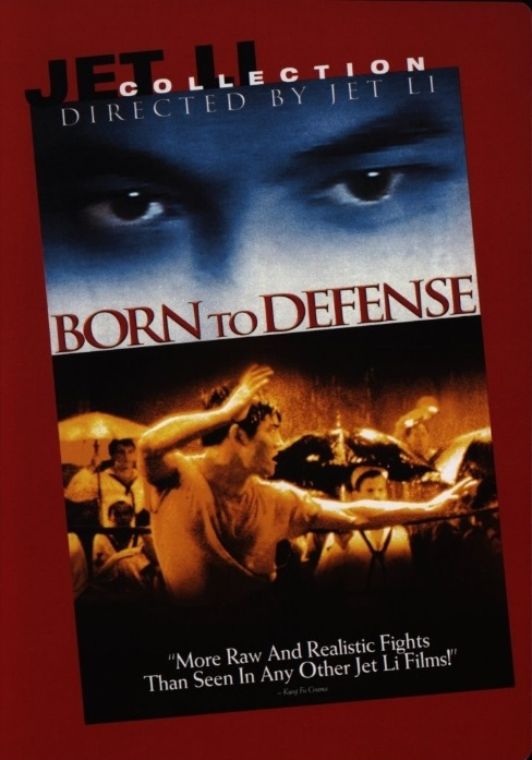 Born to Defence Movie Poster, 1986, Actor: Jet Li Lian-Jie, Hong Kong Film