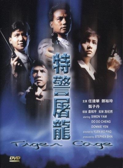 Tiger Cage, Donnie Yen