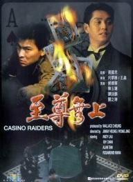 Casino Raiders