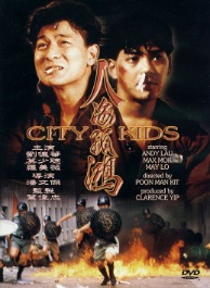 City Kids 1989