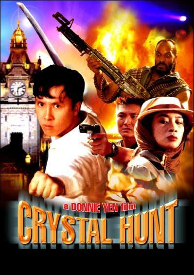 Crystal Hunt movie poster, 1991, Actor: Donnie Yen Chi-Tan, Ken Lo, Hong Kong Film