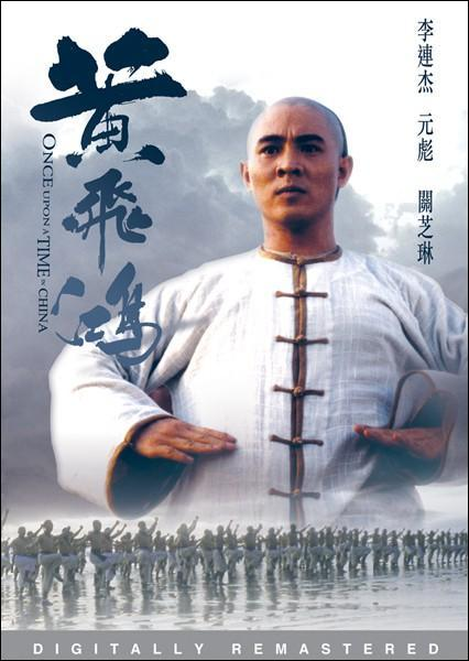 Once Upon a Time in China Movie Poster, 1991, Actor: Jet Li Lian-Jie, Hong Kong Film