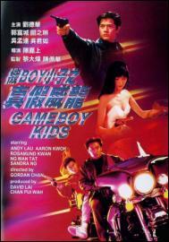 Game Boy Kids