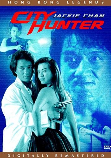 City Hunter Movie Poster, 1993