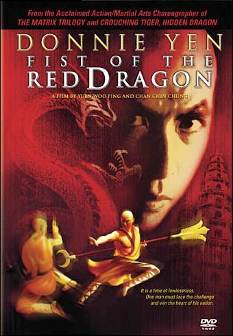 Heroes Among Heroes Movie Poster, 1993, Actor: Donnie Yen Chi-Tan, Xiong Xin-Xin, Hong Kong Film