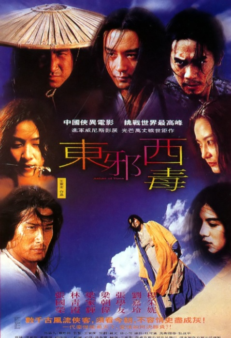 Ashes of Time Movie Poster, 1994, Actor: Tony Leung Chiu-Wai, Hong Kong Film