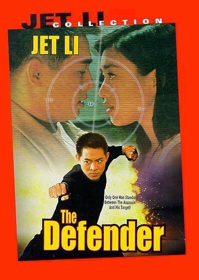 The Bodyguard from Beijing Movie Poster, 1994, Actor: Jet Li Lian-Jie, Hong Kong Film