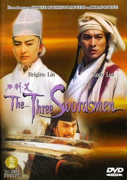 The Three Swordsmen Movie Poster, 1994