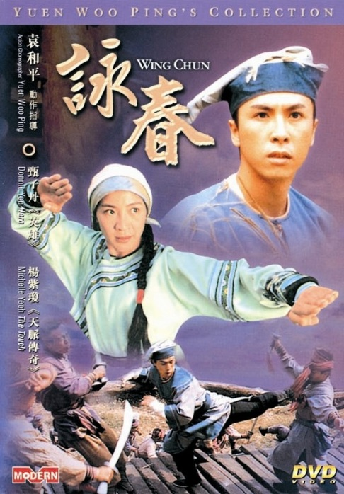 Wing Chun movie poster, 1994, Actress: Michelle Yeoh, Hong Kong Film