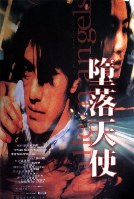 Fallen Angels, Takeshi Kaneshiro