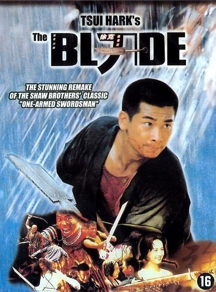 Actor: Vincent Zhao Wen-Zhuo, Hong Kong Film, The Blade Movie Poster, 1995