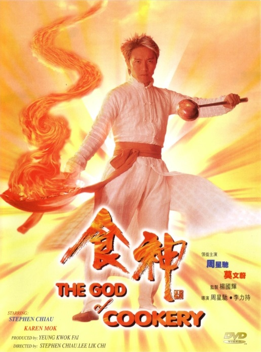 God of Cookery, Stephen Chow