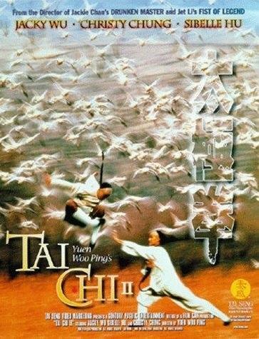 Tai Chi II movie poster, 1996, Actor: Jacky Wu Jing, Hong Kong Film