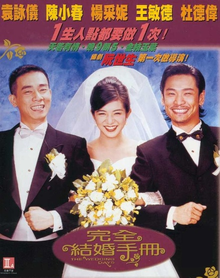 The Wedding Days Movie Poster, 1997