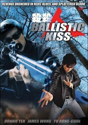 Ballistic Kiss movie poster, 1998, Actor: Donnie Yen Chi-Tan, Hong Kong Film