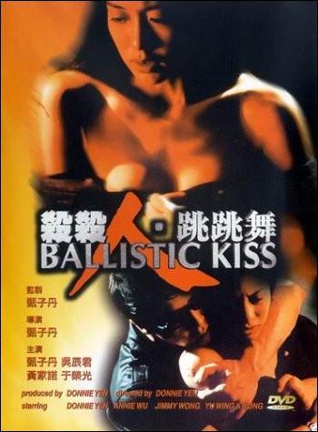 Ballistic Kiss movie poster, 1998, Actor: Donnie Yen Chi-Tan, Annie Wu, Hong Kong Film