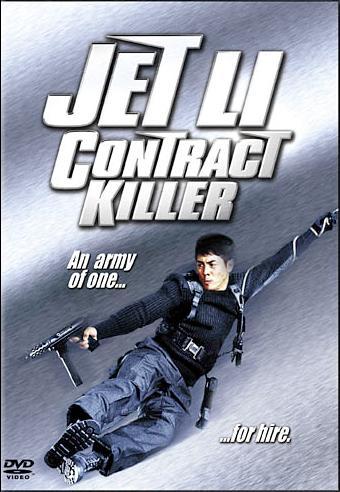Hitman Movie Poster, 1998, Actor: Jet Li Lian-Jie, Hong Kong Film