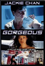 Gorgeous Movie Poster
