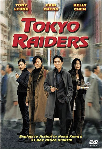 Tokyo Raiders Movie Poster, 2000, Actor: Tony Leung Chiu-Wai, Hong Kong Film