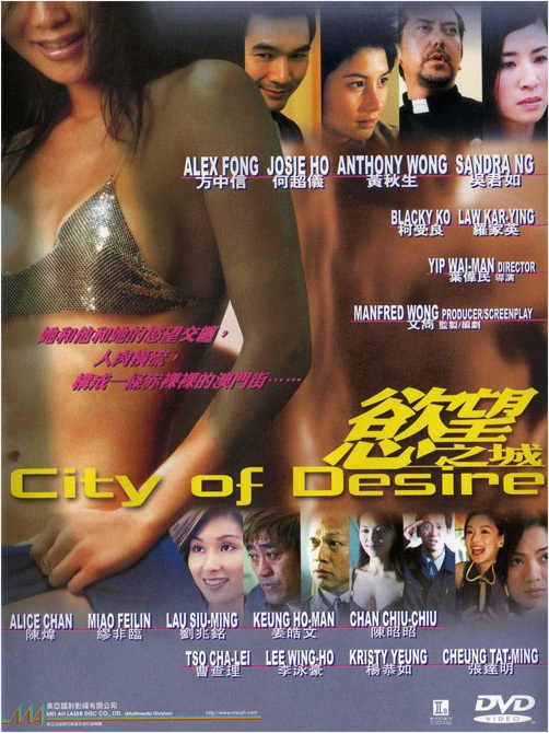 City of Desire Movie Poster, 2001, Actor: Alex Fong Chung-Sun, Hong Kong Film