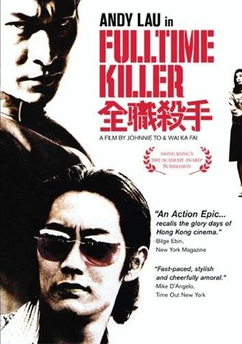 Fulltime Killer Movie Poster, 2001, Actor: Andy Lau Tak-Wah, Hong Kong Film