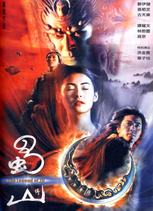 The Legend of Zu Movie Poster, 2001, Actor: Louis Koo, Hong Kong Film