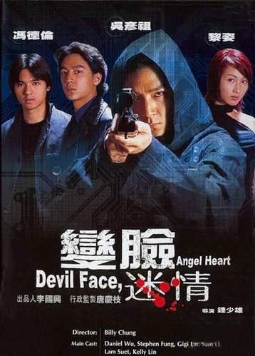 Devil Face, Angel Heart Movie Poster, 2002, Daniel Wu