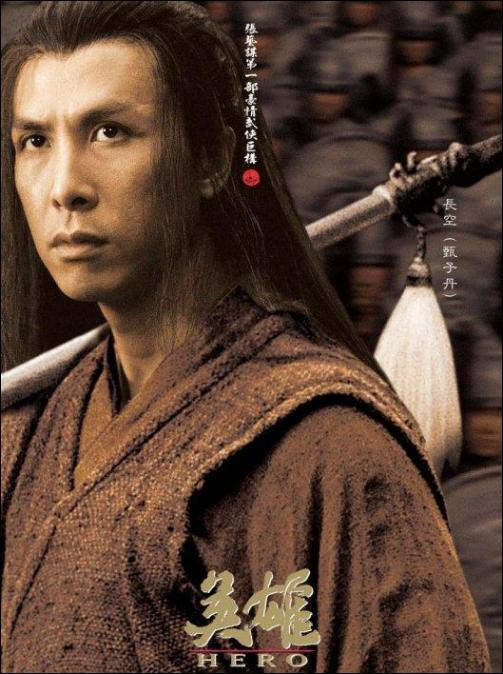 Hero movie poster, 2002, Actor: Donnie Yen Chi-Tan, Chinese Film