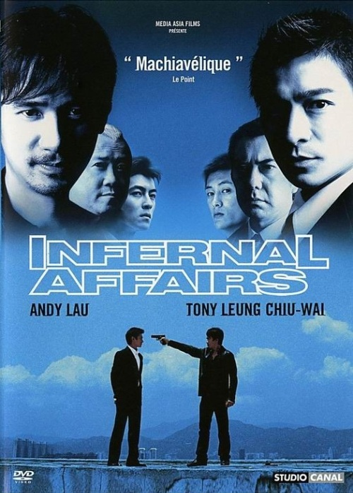 Infernal Affairs Movie Poster, 2002, Actor: Shawn Yue Man-Lok, Hong Kong Film
