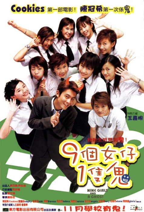 Edison Chen, Nine Girls and a Ghost, Stephy Tang