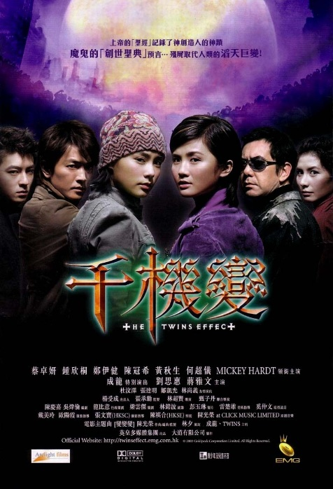 The Twins Effect, Ekin Cheng