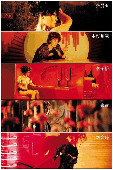 2046 movie poster, 2004, Actress: Maggie Cheung Man-Yuk, Hong Kong Film