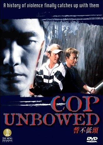 Cop Unbowed Movie Poster, 2004, Actor: Alex Fong Chung-Sun, Hong Kong Film