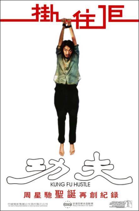kung fu hustle full movie cantonese english sub download