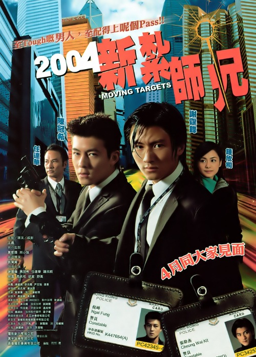 Moving Targets, Nicholas Tse