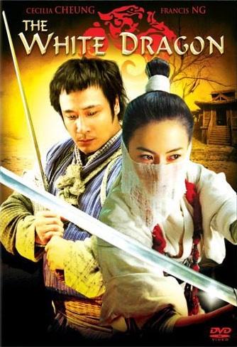 The White Dragon Movie Poster, 2004, Actress: Cecilia Cheung Pak-Chi, Hong Kong Film