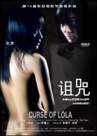 Curse of Lola