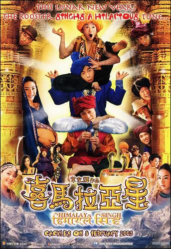 Himalaya Singh Movie Poster, 2005, Actor: Ronald Cheng Chung-Kei, Hong Kong Film