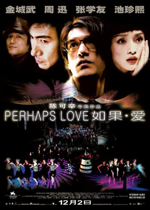 Perhaps Love Movie Poster