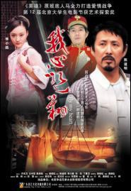 Rainbow Movie Poster, 2005