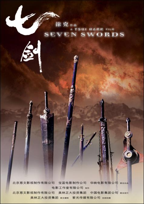 Seven Swords Movie Poster