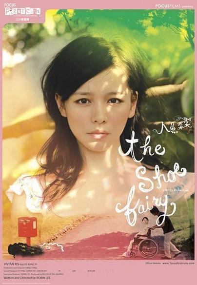 The Shoe Fairy, Vivian Hsu