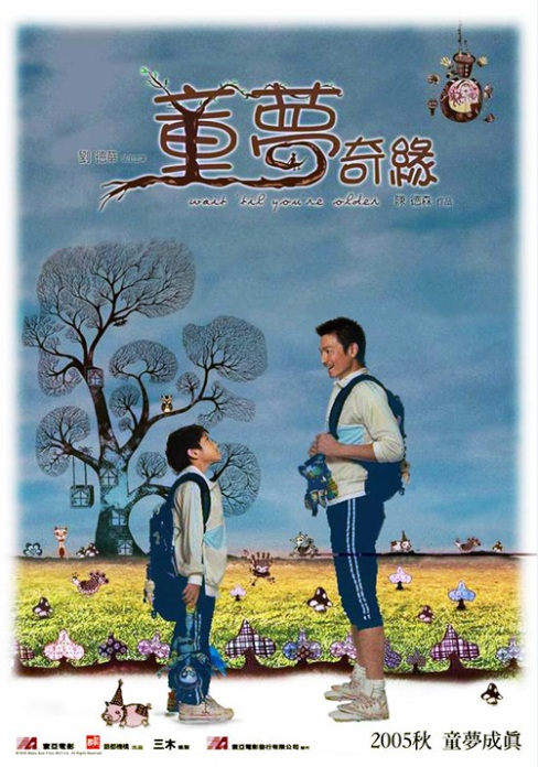 Wait 'Til You're Older Movie Poster, 2005, Actor: Andy Lau Tak-Wah, Hong Kong Film