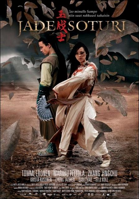 Jade Warrior Movie Poster, 2006, Actress: Zhang Jingchu, Chinese Film