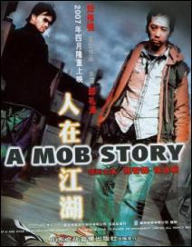 A Mob Story Movie Poster, 2007, Julian Cheung, Cheung Tat-Ming