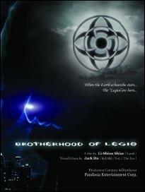 Brotherhood of Legio