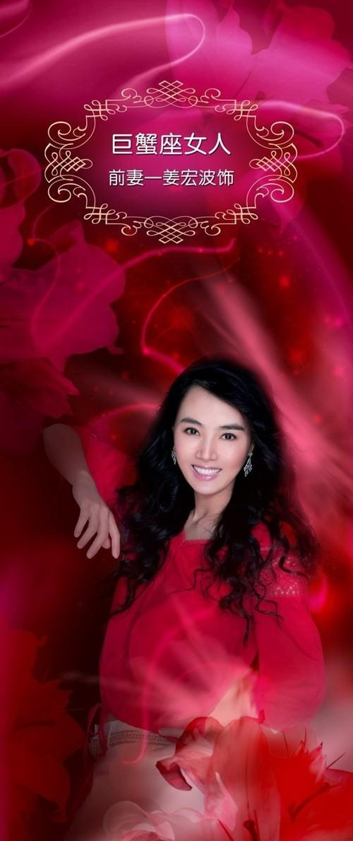 Call for Love, Jiang Hongbo