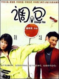 Chang You