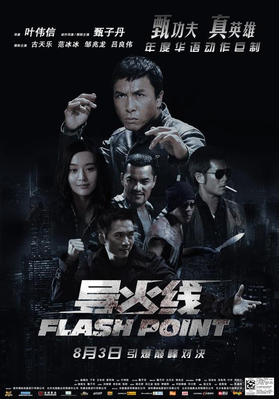 Flash Point movie poster, 2007, Fan Bingbing, Louis Koo, Donnie Yen