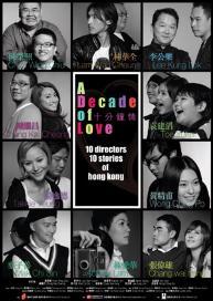 A Decade of Love